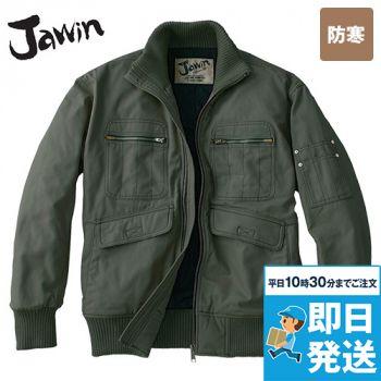 58120 自重堂JAWIN 防寒ブルゾ