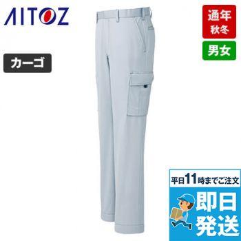 AZ60521 アイトス アジト カーゴパンツ(ノータック)(男女兼用)