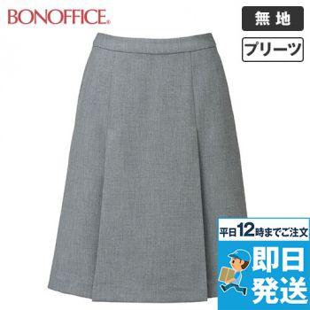 LS2751 BONMAX/プラティーヌ プリーツスカート 無地