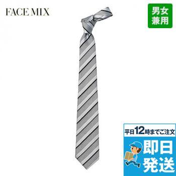 FA9184 FACEMIX ネクタイ(レジメンタルストライプ)