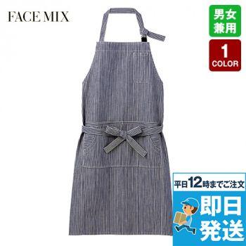 FK7151 FACEMIX ヒッコリー胸当てエプロン(男女兼用)
