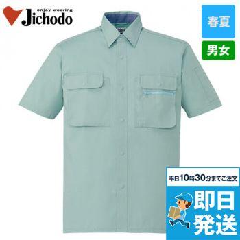 44114 自重堂 製品制電半袖シャツ(