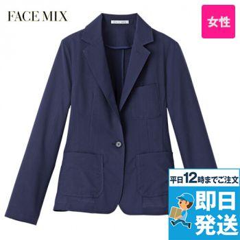 FJ0313L FACEMIX ドットエアジャケット(女性用)