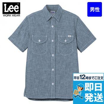 LCS46005 Lee シャンブレー半袖/シャツ(男性用)