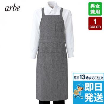 T-8083 チトセ(アルベ) 胸当てエプロン ストライプ(男女兼用)