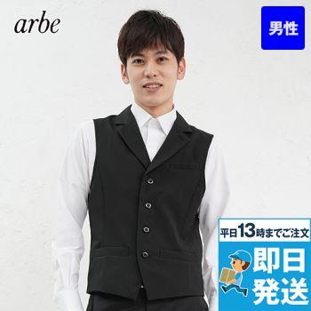 AS-8061 チトセ(アルベ) ベスト(男性用)