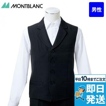 GS6961-1 MONTBLANC ベスト(男性用)