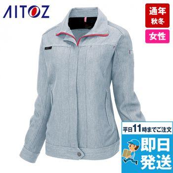 AZ60910 アイトス アジト レディース長袖ブルゾン 秋冬・通年(女性用)