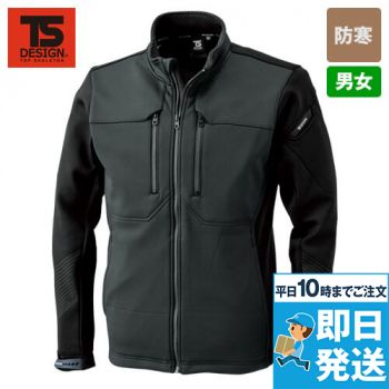 84626 TS DESIGN 防風ストレッチワークジャケット(男女兼用)