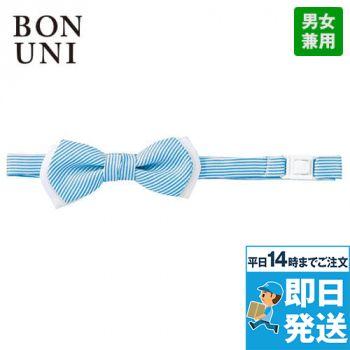 28330 BONUNI(ボストン商会) 蝶タイ ストライプ(男女兼用)
