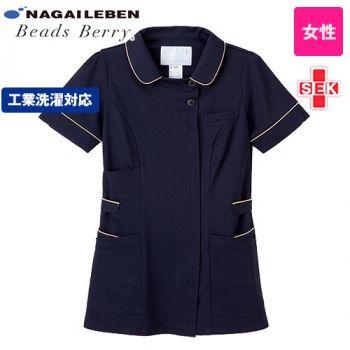 LH6242 ナガイレーベン(nagaileben) ビーズベリー チュニック半袖(女性用)