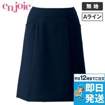 en joie(アンジョア) 56156 しなやかな伸縮性でシワになりにくいAラインスカート 無地 93-56156
