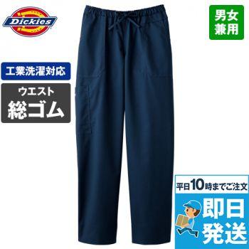 5020SC FOLK(フォーク)×Di