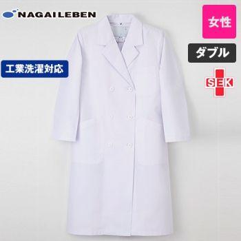 TAP70 ナガイレーベン(nagaileben) ドクタートップ 女子ダブル診察衣長袖