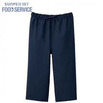 [アウトレット]SPSU-1704 SUNPEX(サンペックス) 作務衣ハーフパンツ(男女兼用)