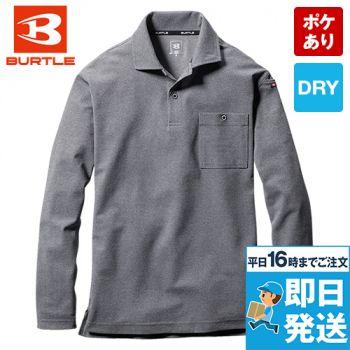 バートル 665 ドライメッシュ長袖ポロシャツ