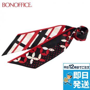 BCA9110 BONMAX スカーフ 36-BCA9110
