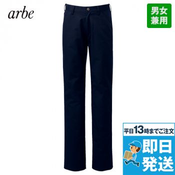 AS-8524 チトセ(アルベ) パンツ(男女兼用) 細め仕様
