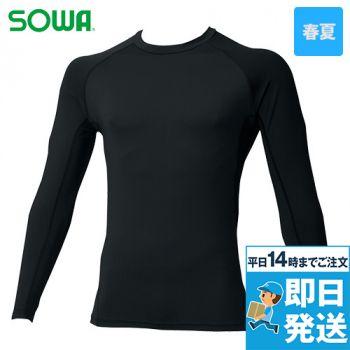 0095-40 桑和 長袖サポートシャツ