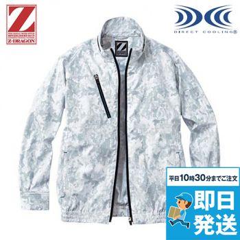 自重堂Z-DRAGON 74050 [春