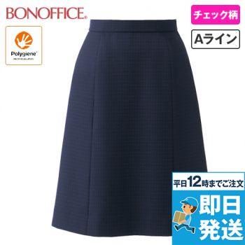 BONMAX AS2315  Aラインスカート [チェック/静電気防止/抗菌防臭] 36-AS2315
