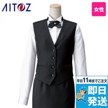 HS2801 AITOZ レディースベスト(女性用)