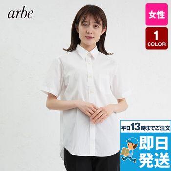 EP-827 チトセ(アルベ) カッターシャツ/半袖(女性用)