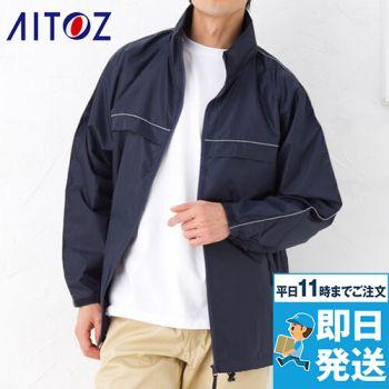 [在庫限り]AZ7831 アイトス 軽防寒 裏トリコットジャケット