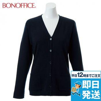 KK7100 BONMAX/アミーザ カーディガン 36-KK7100