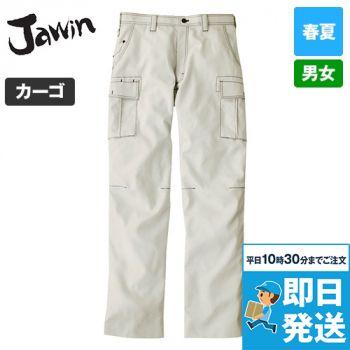 55702 自重堂JAWIN [春夏用]ノータックカーゴパンツ(新庄モデル)