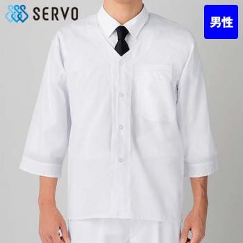319 SUNPEX(サンペックス) 調理衣/七分袖(男性用)