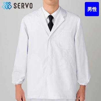 FA-310 SUNPEX(サンペックス) 調理白衣/長袖(男性用) 襟付き