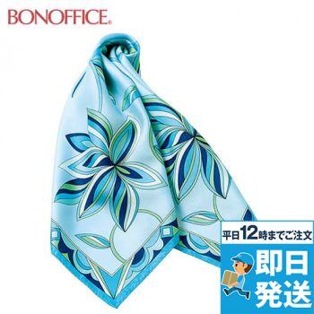 BONMAX BA9129 フラワーモチーフで上品かつエレガントな装いのスカーフ 36-BA9129