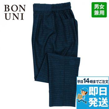42304 BONUNI(ボストン商会) 作務衣下衣(男女兼用) 流連