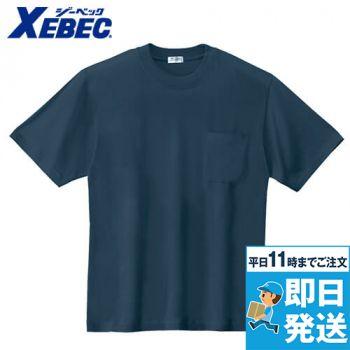 ジーベック 35000 綿100%半袖Tシャツ(胸ポケット有り)