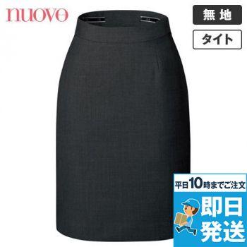 FS45812 nuovo(ヌーヴォ) バックアップウエストタイトスカート 無地