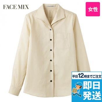 FB4026L FACEMIX イタリアンカラーブラウス/長袖(女性用)