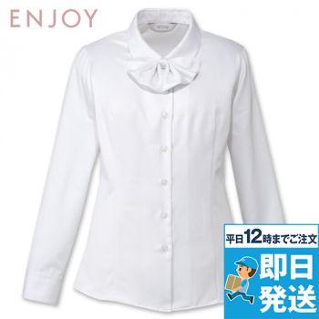 EWB595 enjoy 長袖ブラウス