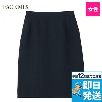 FS2009L FACEMIX スカート(女性用)