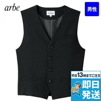 AS-8063 チトセ(アルベ) ベスト(男性用)