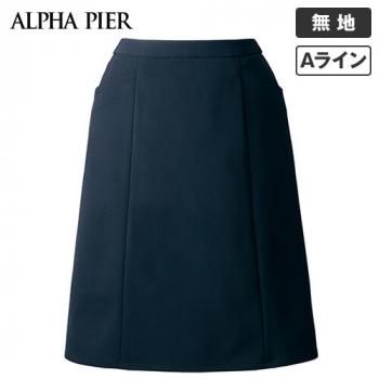 AR3856 アルファピア [通年]Aラインスカート ニット 無地[防シワ商品] 40-AR3856