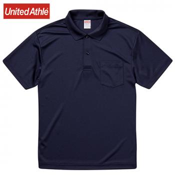 ドライアスレチックポロシャツ(ポケット付)(4.1オンス)