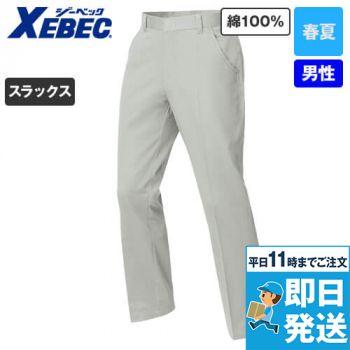 ジーベック 2010 [春夏用]綿100%サマーツイル ノータックスラックス(男性用)