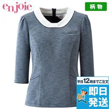en joie(アンジョア) 41750 [通年]リボン風デザインの胸元がフェミニンなツイードのプルオーバートップス 93-41750