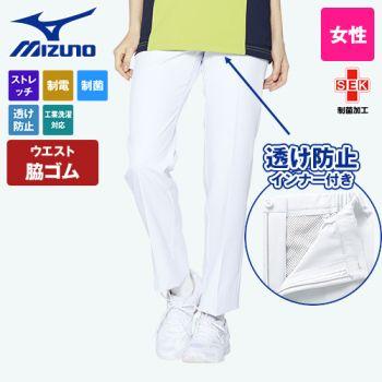 MZ-0177 ミズノ(mizuno)