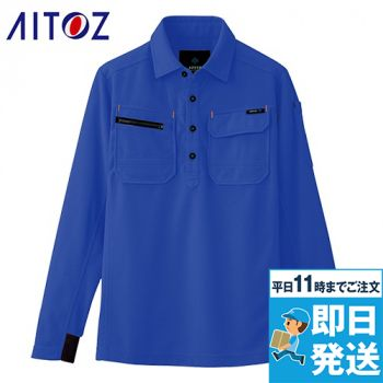 AZ10608 アイトス 制電長袖ポロシャツ(男女兼用)