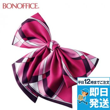 BCA9111 BONMAX 華やかなサテン調リボンでオフィスウェアの印象を格上げするスカーフブローチ 36-BCA9111