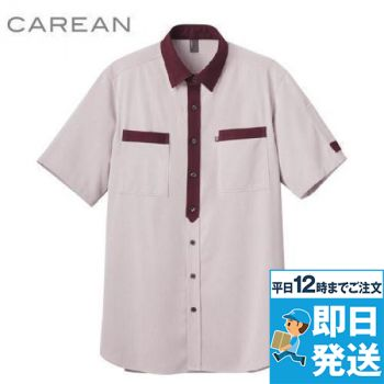 CSY170 キャリーン 半袖ニットシャツ(男女兼用)