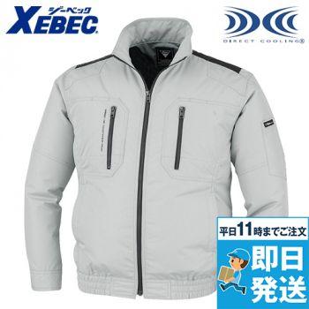 ジーベック XE98008 空調服 長袖ブルゾン ポリ100%