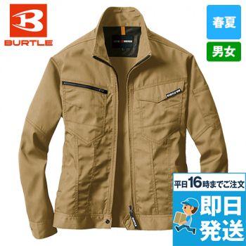 1711 バートル T/Cライトチノ長袖ジャケット(男女兼用)